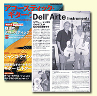 Japan Acoustic Guitar Book John Kinnard